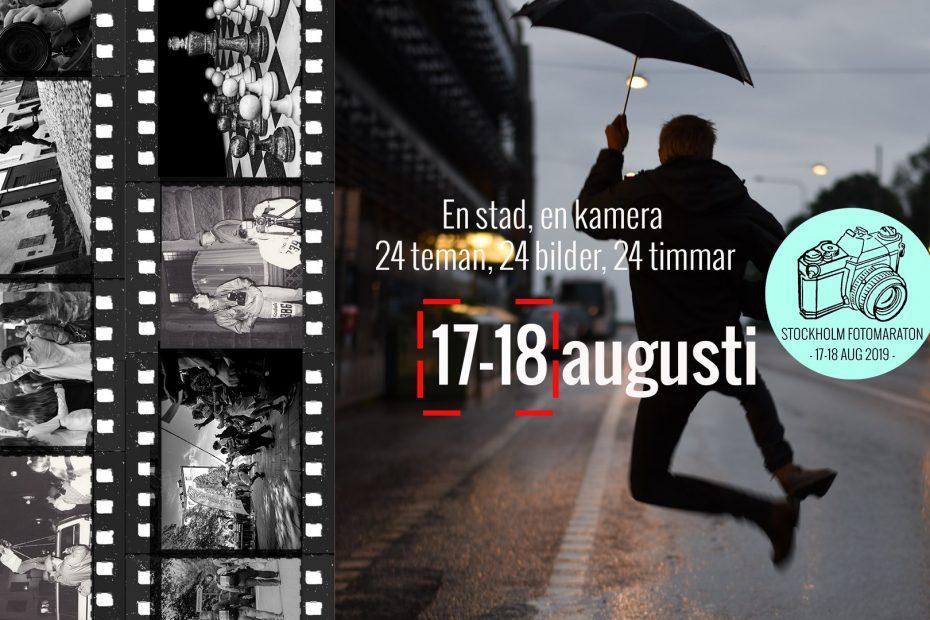 Anmäl Dig Innan Fredag Få årets T Shirt Gratis Stockholm Fotomaraton